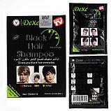 Красящий шампунь для седых волос Dexe Black Hair Shampoo, фото 4
