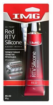 IMG-402 Формирователь прокладок термостойкий красный