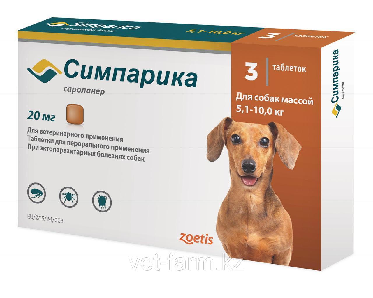 Симпарика от блох и клещей для собак 5,1 - 10 кг, 3 таблетки