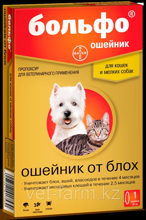 Больфо ошейник для кошек и мелких собак