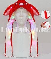 Шапка с двигающимися ушками светящаяся меховая красная