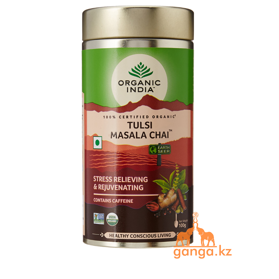 Органический Чай Тулси со специями Масала (Tulsi Masala Chai ORGANIC INDIA), 100 г.