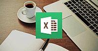 Microsoft Excel тереңдетіп үйрену Шымкент