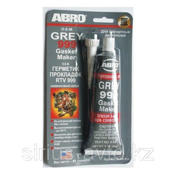 ABRO Герметик прокладок силиконовый серый, 85 гр