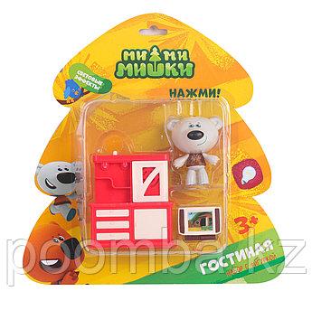 Игровой набор МИ-МИ-МИШКИ, Тучка со светом, Гостиная