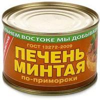Консервы Печень минтая по-приморски Примрыбснаб 240 гр*48шт