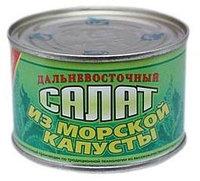 """Салат из морской капусты """"Дальневосточный"""" Примрыбснаб 220 гр*48шт"""