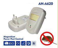 Ультразвуковой отпугиватель насекомых и грызунов AN-A620, фото 2