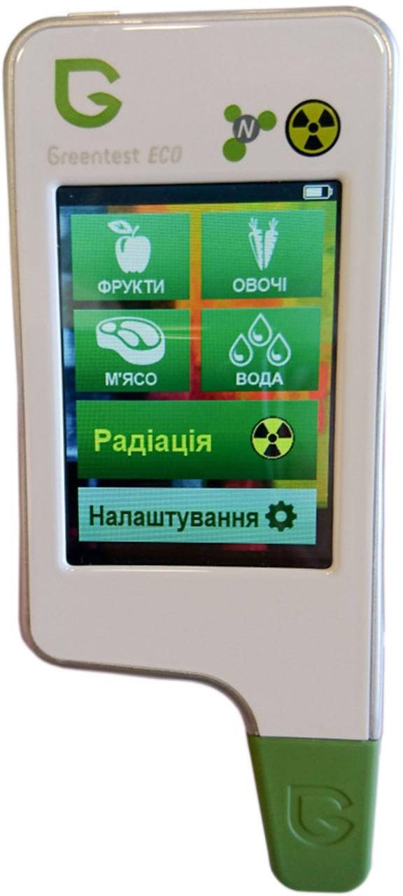 GreenTest ECO 5. Дозиметр и Нитрат-Тестер