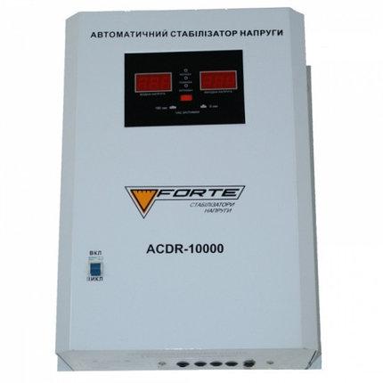 Стабилизатор напряжения Forte ACDR-10kVA , фото 2