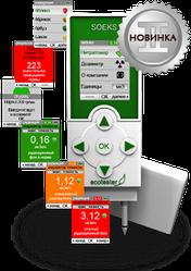 Приборы для измерения нитратов,радиационного фона
