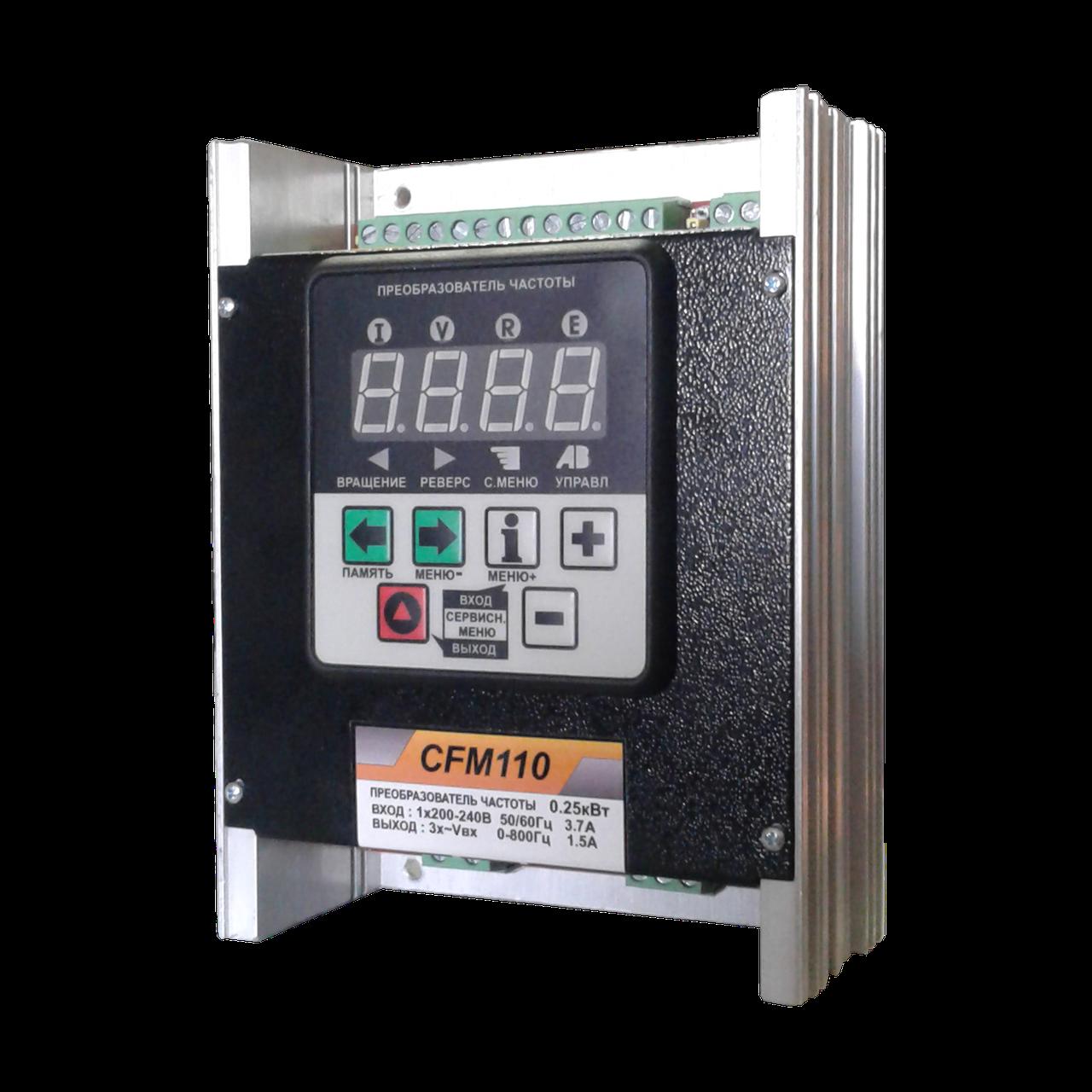 Преобразователи частоты CFM110 0,37кВт