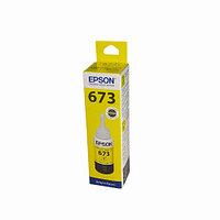 Чернила для печатного оборудования Epson 673 (Желтый - Yellow) C13T67344A