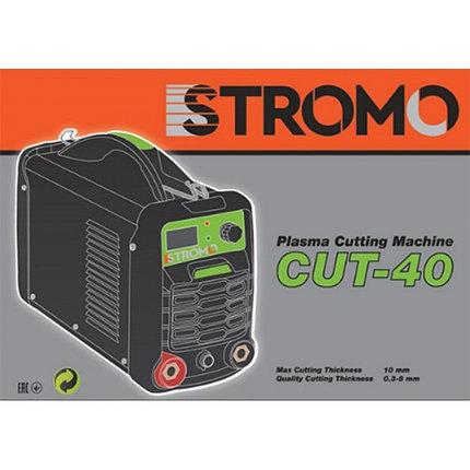 Плазморез STROMO CUT-40 3 в1 (Аппарат воздушно-плазменной резки), фото 2