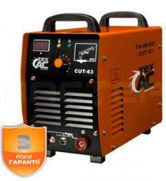 Аппарат для плазменной резки ТехАс CUT 60 ТА-00-041, фото 2