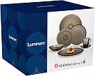 Столовый сервиз Luminarc Luison Eclipse 31 предметов, фото 4