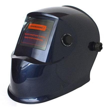 Сварочная маска хамелеон Forte МС-8000, фото 2