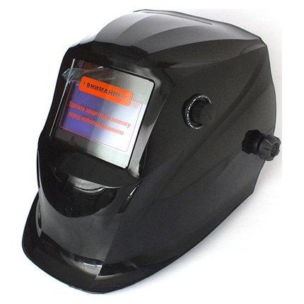 Сварочная маска хамелеон Forte МС-9000, фото 2