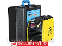 Сварочный инвертор SHYUAN  MMA-250M чемодан