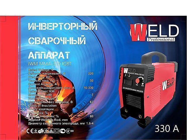 Сварка инверторная Weld 330 в кейсе с электронным табло