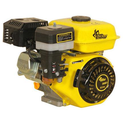 Бензиновый двигатель Кентавр ДВС-200Б1X, фото 2