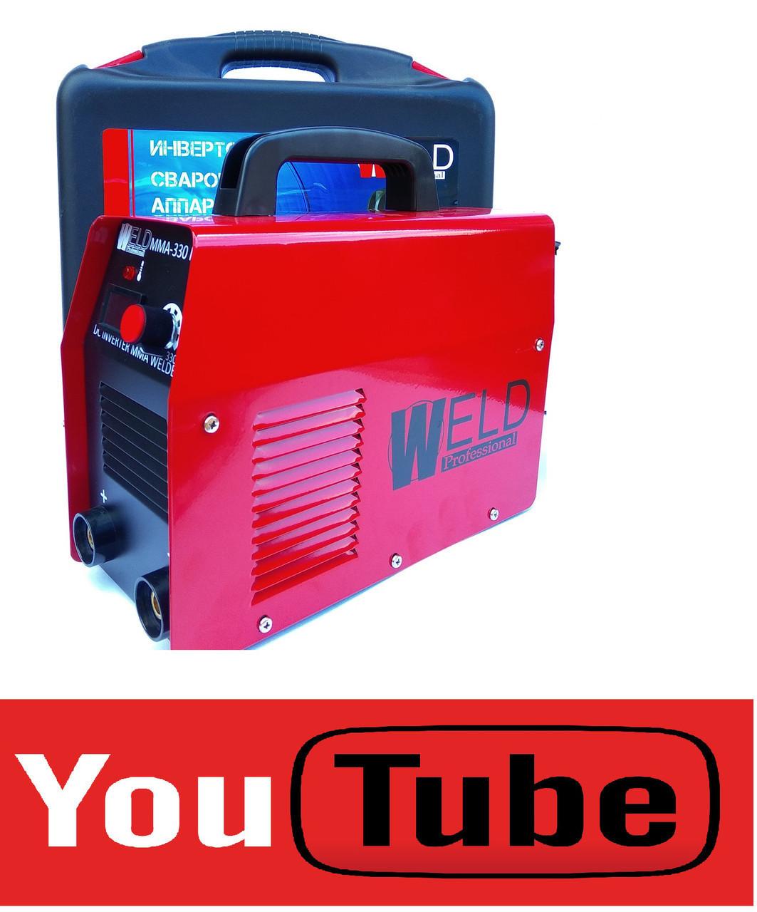 Сварочный инвертор Weld MMA 370 кейс дисплей Video