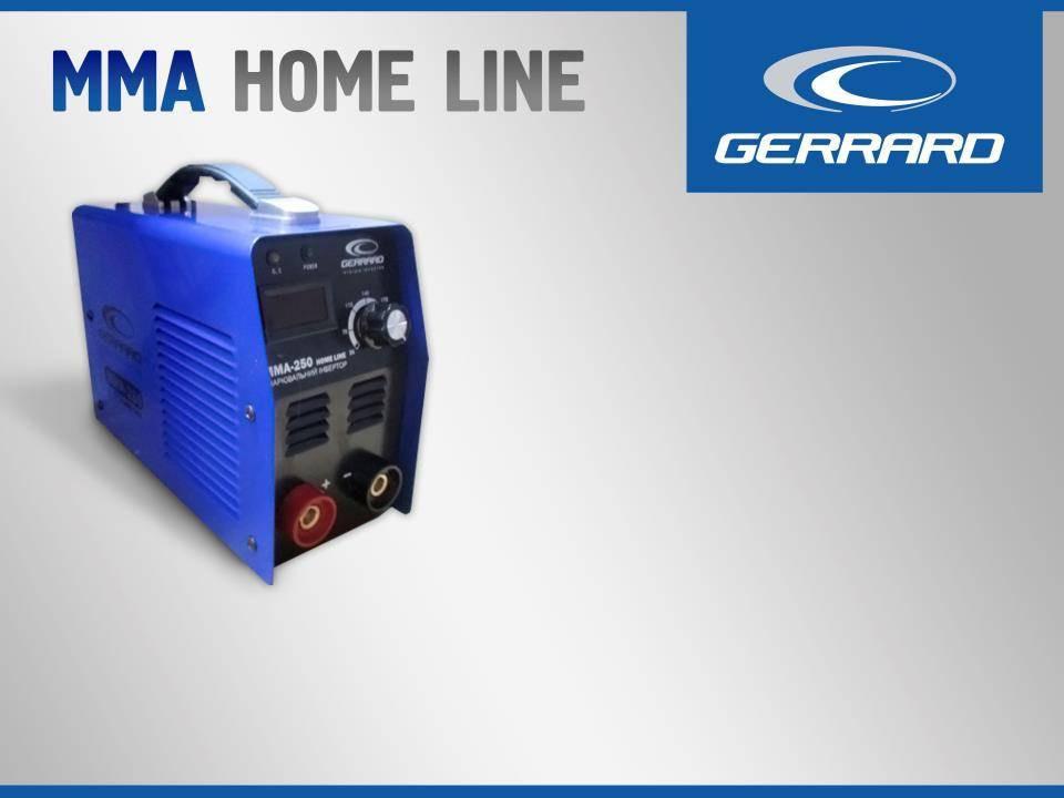 Инвертор Gerrard MMA-250 HOME LINE