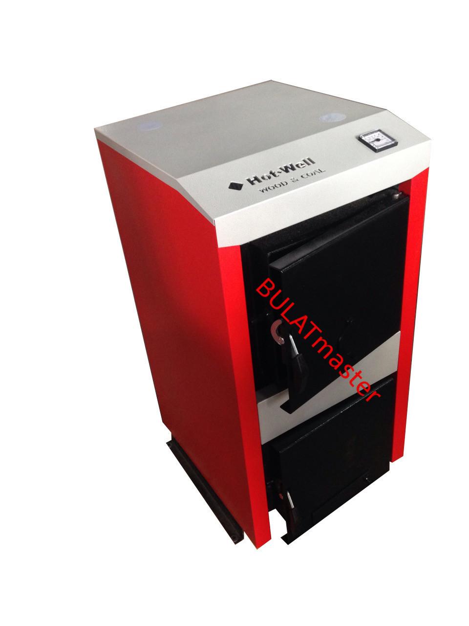 Котел твердотопливный Hot-Well WOOD & COAL 4 16 кВт