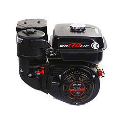 Двигатель бензиновый WEIMA WM170F-Q NEW (вал под шпонку 19мм)