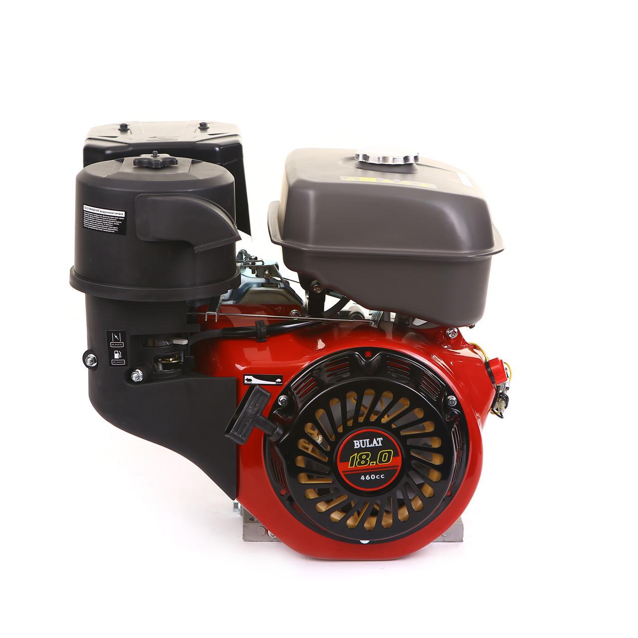 Двигатель BULAT (WEIMA) BW192F-S (ШПОНКА, 18 Л.С., WEIMA 192)