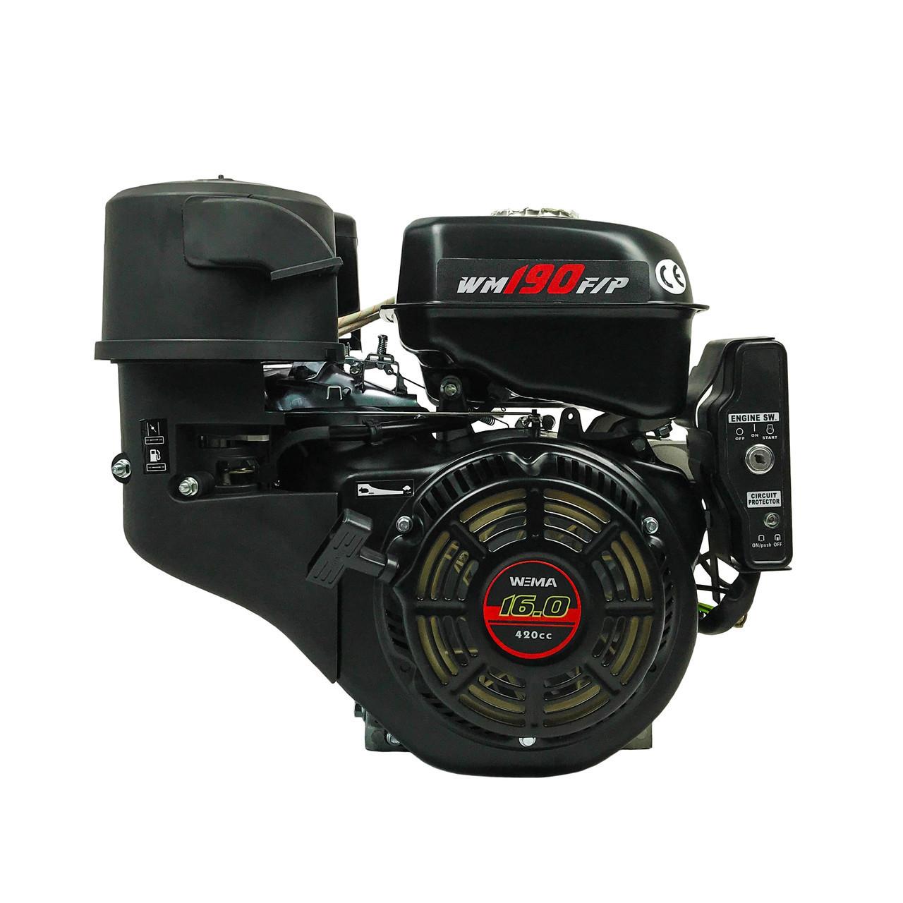 Двигатель WEIMA(Вейма) WM190FE-L(16л.с.под шпонку с редуктором)