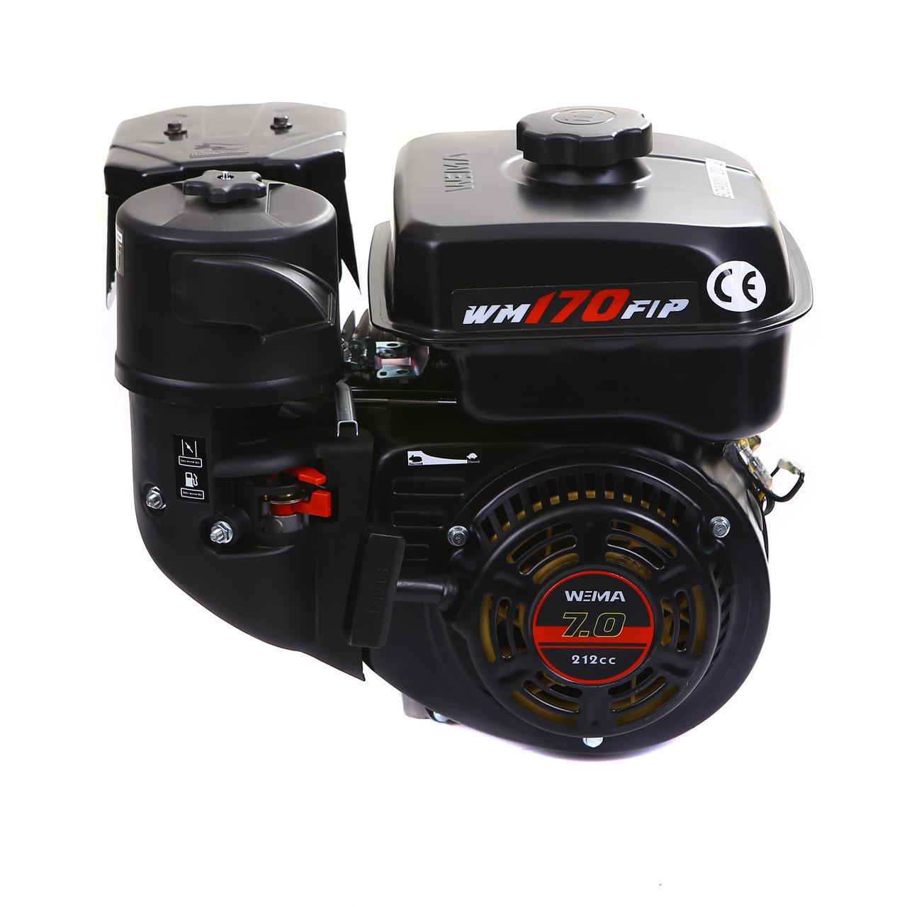 Двигатель WEIMA(Вейма) WM170F-Т DELUXE (7,0 л.с.под шлиц ф 20 мм) к мотоблоку