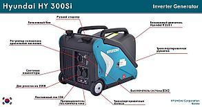 Генератор инверторный Hyundai HY300Si, фото 2