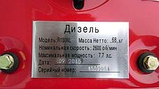 Двигатель Булат R180N (дизель, 8 л.с., водяное охлаждение) , фото 3