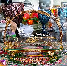 Фруктовница из стекла в металлическом каркасе в форме корзины. Цвет: Прозрачный/Золотой.
