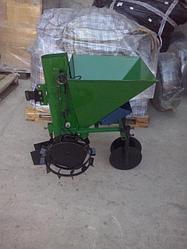 Картофелесажалка ТМ ШИП Зеленая (цепная, 30 л) с бункером для удобрений