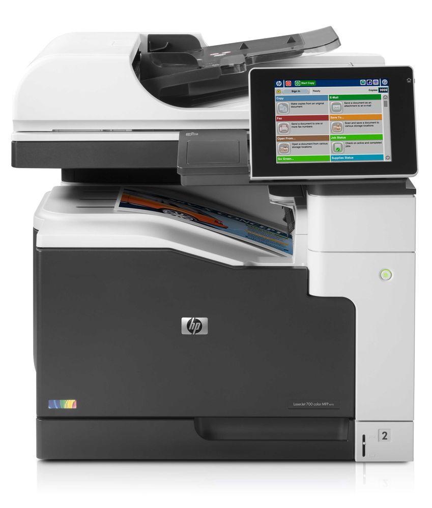 МФУ HP CC522A Color LaserJet 700 M775dn eMFP (А3)