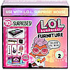 Наборы мебели как сюрпризы: L.O.L. Surprise! Серия 2 L.O.L. Surprise! furniture.