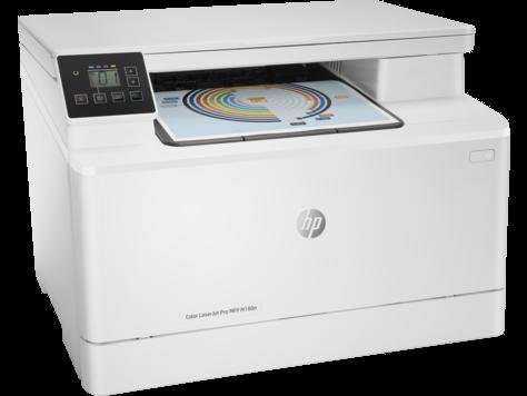 МФУ HP Color LaserJet Pro M180n A4, фото 2