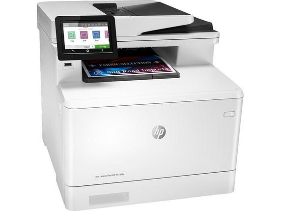 МФУ HP Color LaserJet Pro M479fdw A4, фото 2