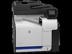 МФУ HP CZ271A Color LaserJet Pro 500 M570dn eMFP (A4)