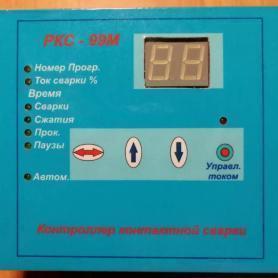 Блок управления РКС 099 (встраиваемый контроллер), фото 2