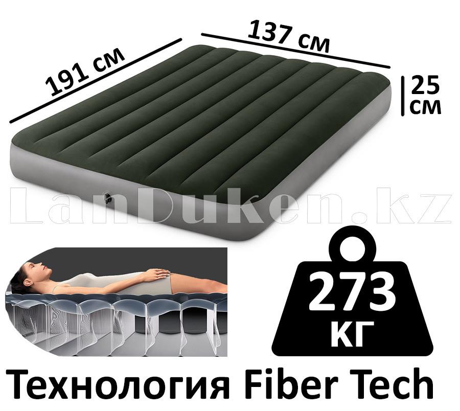 Надувной матрас кровать полуторный Intex с технологией Fiber-Tech 137*191*25 см 64108 - фото 1