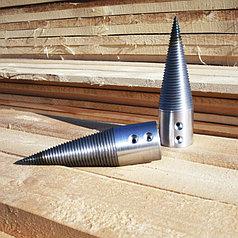 Конус для дровокола диаметр 100 мм
