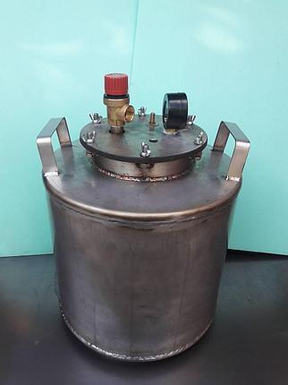 Автоклав бытовой 16 пол.литр., из нержавеющей стали для домашнего консервирования , фото 2