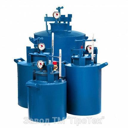 Автоклав 100 пол литровых банок(2 мм)