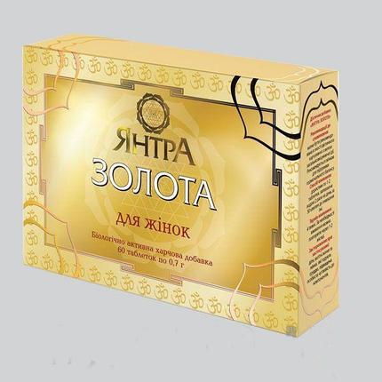 Натуральный препарат Янтра Золотая , фото 2