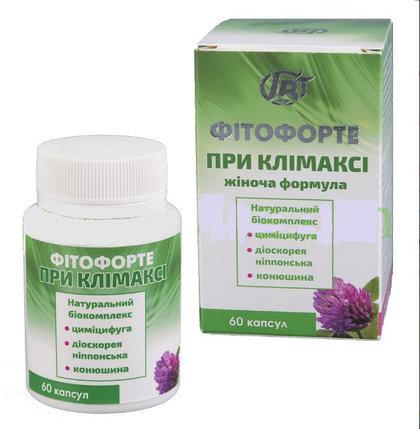 """Препарат для женщин в капсулах """"При климаксе"""" облегчает проявления климактерического синдрома, фото 2"""