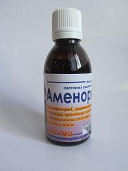 Препарат для женщин Аменорина
