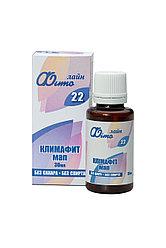 Препарат для женщин Фитолайн № 22 Климафит